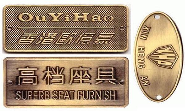 红铜色铜牌家具标牌制作效果图