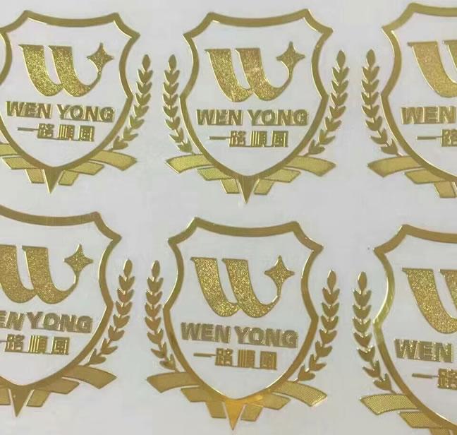 金色UP金属字及银色UP金属字 高档超薄金属字标贴